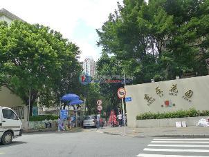 东乐花园(罗湖)