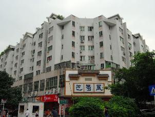 粤海综合楼