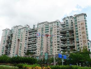 新浩城花园
