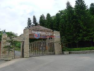 绿色山庄别墅