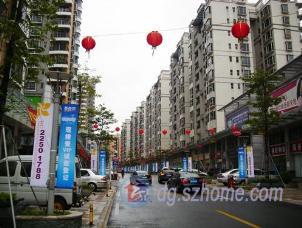 香港街二期