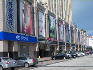 中信商业广场