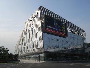 中南深港大厦
