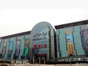 华南城国电大厦A座