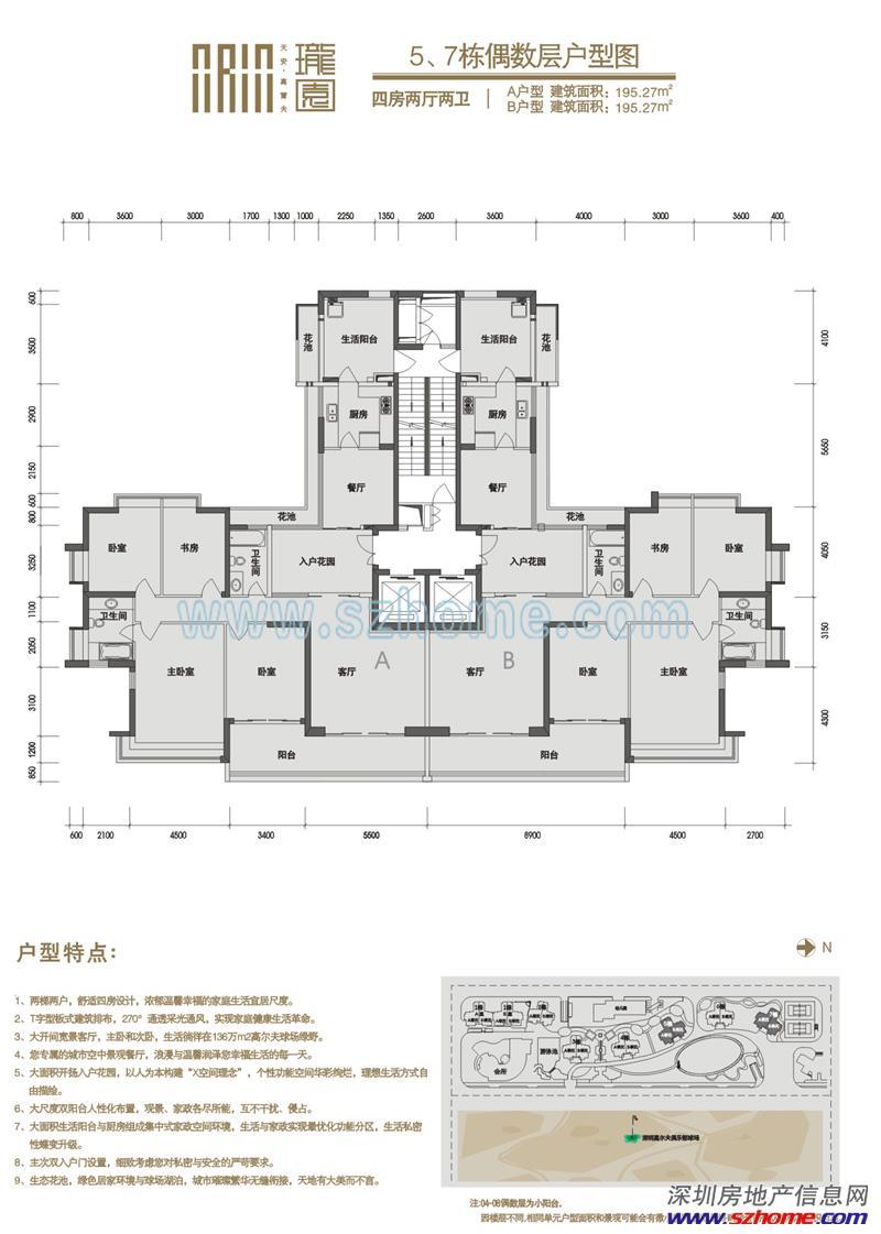 天安高尔夫珑园小区图 近市政府 居住舒适 超大社区设施完