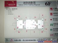 东悦名轩户型图