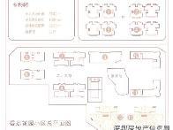 香荔花园户型图