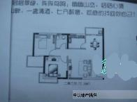 雨田村二期户型图