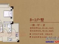 滨福世纪广场