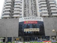 荔湖花苑小区图