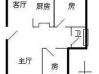 珠光苑户型图