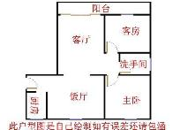 吉信大厦户型图