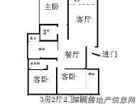 星海名城二期户型图