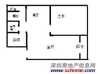 星海名城五期户型图