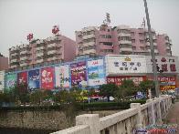 福中福花园二期