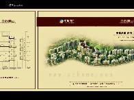 中粮澜山花园