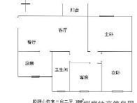 松坪村一期户型图