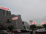 御林华府小区图
