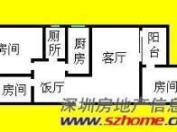 长福花园户型图